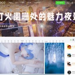 www.poco.cn网站截图