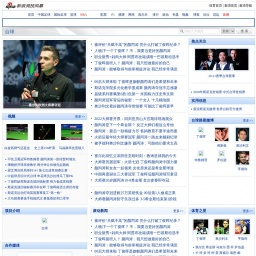 sports.sina.com.cn网站截图