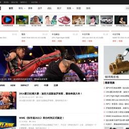 www.shuaijiao.com网站截图