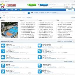 www.rollerfun.net网站截图