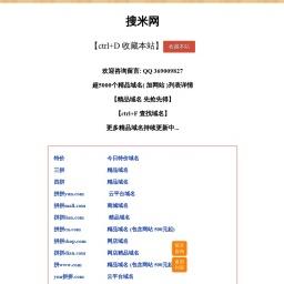 www.somi123.com网站截图