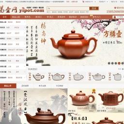 www.yipot.com网站截图