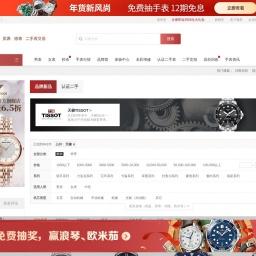 www.wbiao.cn网站截图