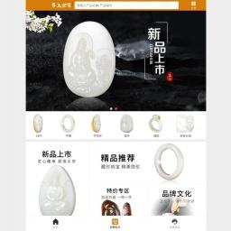 www.cnyu.com网站截图