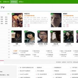 www.aikan.tv网站截图