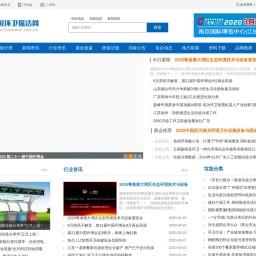 www.huanwei.net.cn网站截图