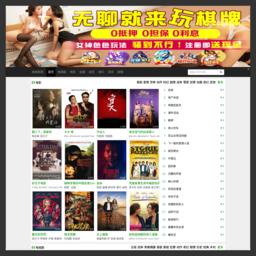 www.tao2t.com网站截图