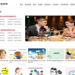 www.wixiang.com网站截图