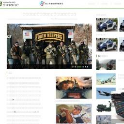 www.xilu.com网站截图
