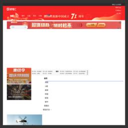 www.gelonghui.com网站截图