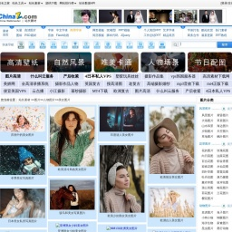 sc.chinaz.com网站截图