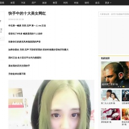 www.sohu.com网站截图