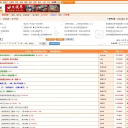 bbs.voc.com.cn网站截图