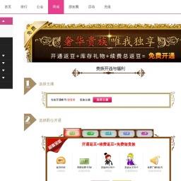 www.woxiu.com网站截图