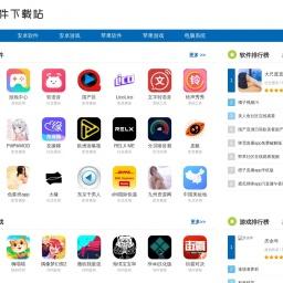 www.120xuan.com网站截图