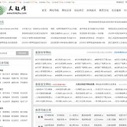 www.linkzhu.com网站截图
