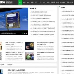 www.suloon.com网站截图
