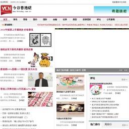 hktoday.com.cn网站截图