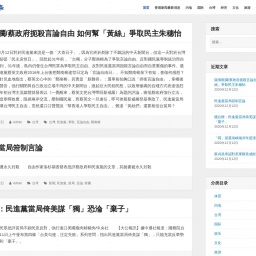 www.snwnw.cn网站截图