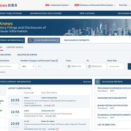 www.hkexnews.hk网站截图