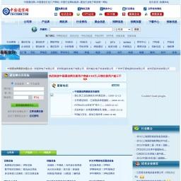 www.cn-comm.com网站截图