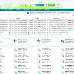 bbs.biaozhuns.com网站截图