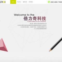 www.powerqi.cn网站截图