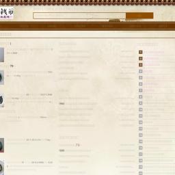 www.fifm.cn网站截图