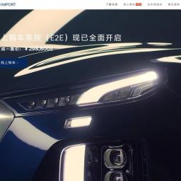 www.hyundai.com.cn网站截图