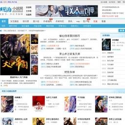 www.shuhai.com网站截图