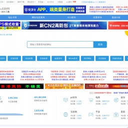 tool.chinaz.com网站截图