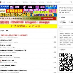 zbbsz.com网站截图