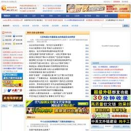 www.w10.cn网站截图