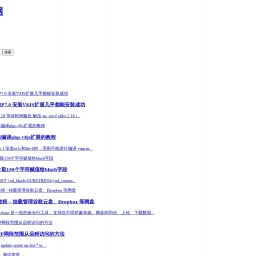 www.rebx.net网站截图