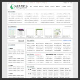 980166.com网站截图