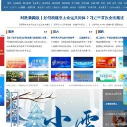 www.cbg.cn网站截图