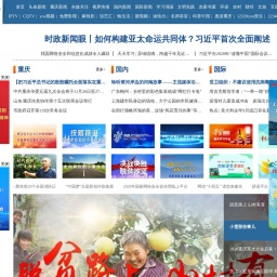 www.cqbntv.cn网站截图