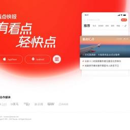 kuaibao.qq.com网站截图