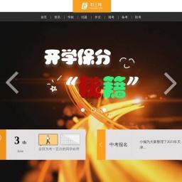 www.chusan.com网站截图