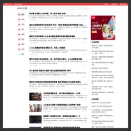 www.i3u.cn网站截图