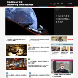 www.bbwc.cn网站截图