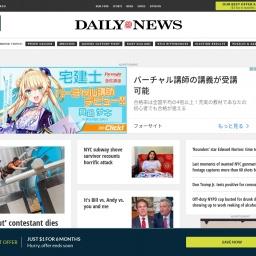 www.nydailynews.com网站截图