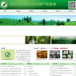 www.xhlj.org网站截图