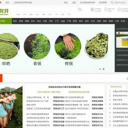 www.xhljtea.com网站截图