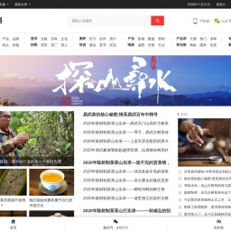 www.chazhong.cn网站截图
