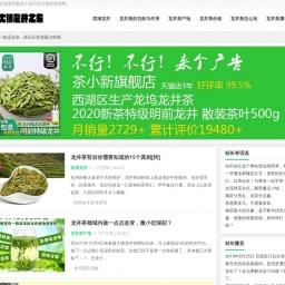 www.dafolongjingcha.com网站截图