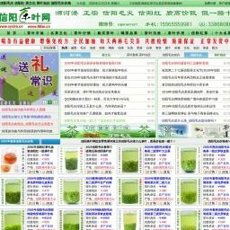 www.xycha.cn网站截图