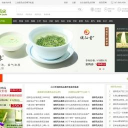 www.xymjtea.com网站截图