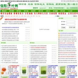 www.88ai.cn网站截图