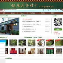 www.maojiancun.com网站截图
